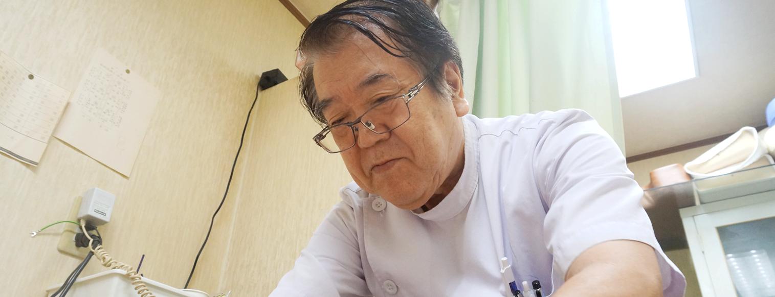 川崎市で鍼灸治療を受けるならゴスペル鍼療院:院長