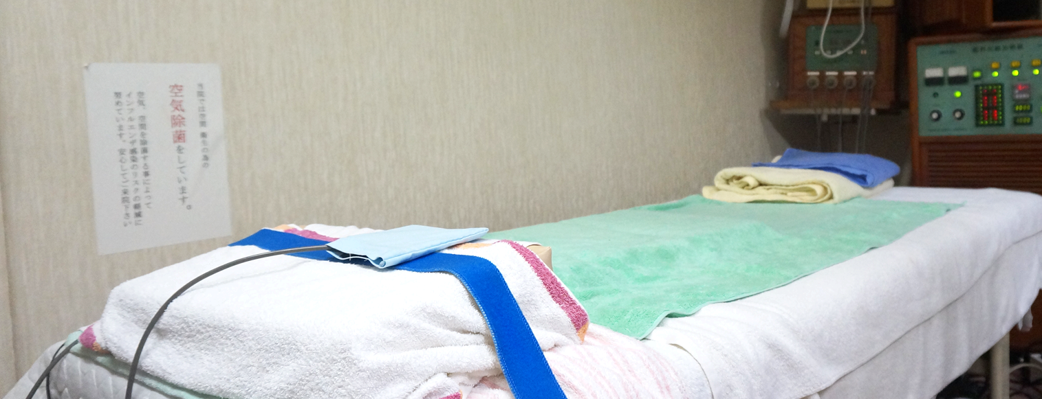 川崎市で鍼灸治療を受けるならゴスペル鍼療院:内観