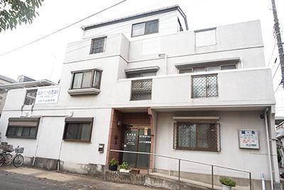 川崎市『ゴスペル鍼療院』の外観